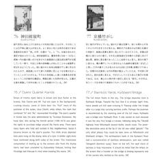 【特装版】広重 名所江戸百景【銀座 蔦屋書店 200冊限定】