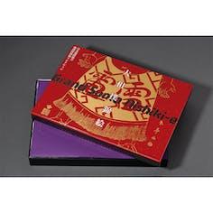 大相撲錦絵  日本相撲協会 相撲博物館コレクション【150部限定】