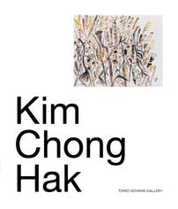 キム・チョンハク「Kim Chong Hak」