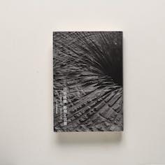 戸谷成雄:彫刻と言葉 1974-2013