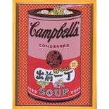 If There was impossible Campbell's Soup Cans... Nissin Demae Ramen Seame Oil / miniature edition 森洋史
