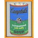 If There was impossible Campbell's Soup Cans... Consommé with Miffy / miniature edition 森洋史