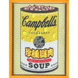 If There was impossible Campbell's Soup Cans... Mystery Meat SpongeBob Mix / miniature edition 森洋史