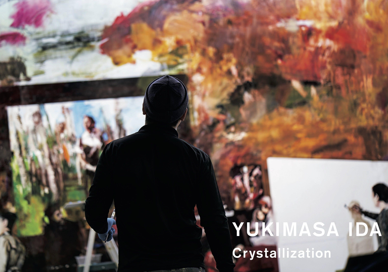 中ページ 『YUKIMASA IDA: Crystallization』より
