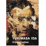 『YUKIMASA IDA Crystallization』通常版 井田幸昌 作品集