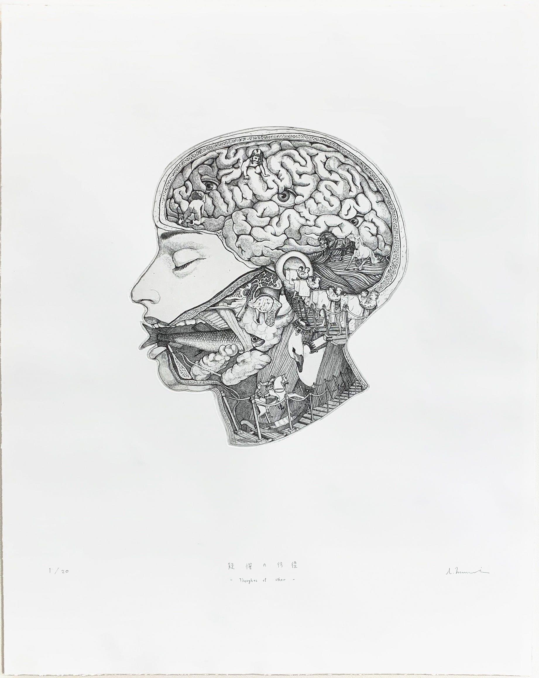 疑懼の彷徨 - Thoughts of others -/Wandering in uneasiness - Thoughts of others -