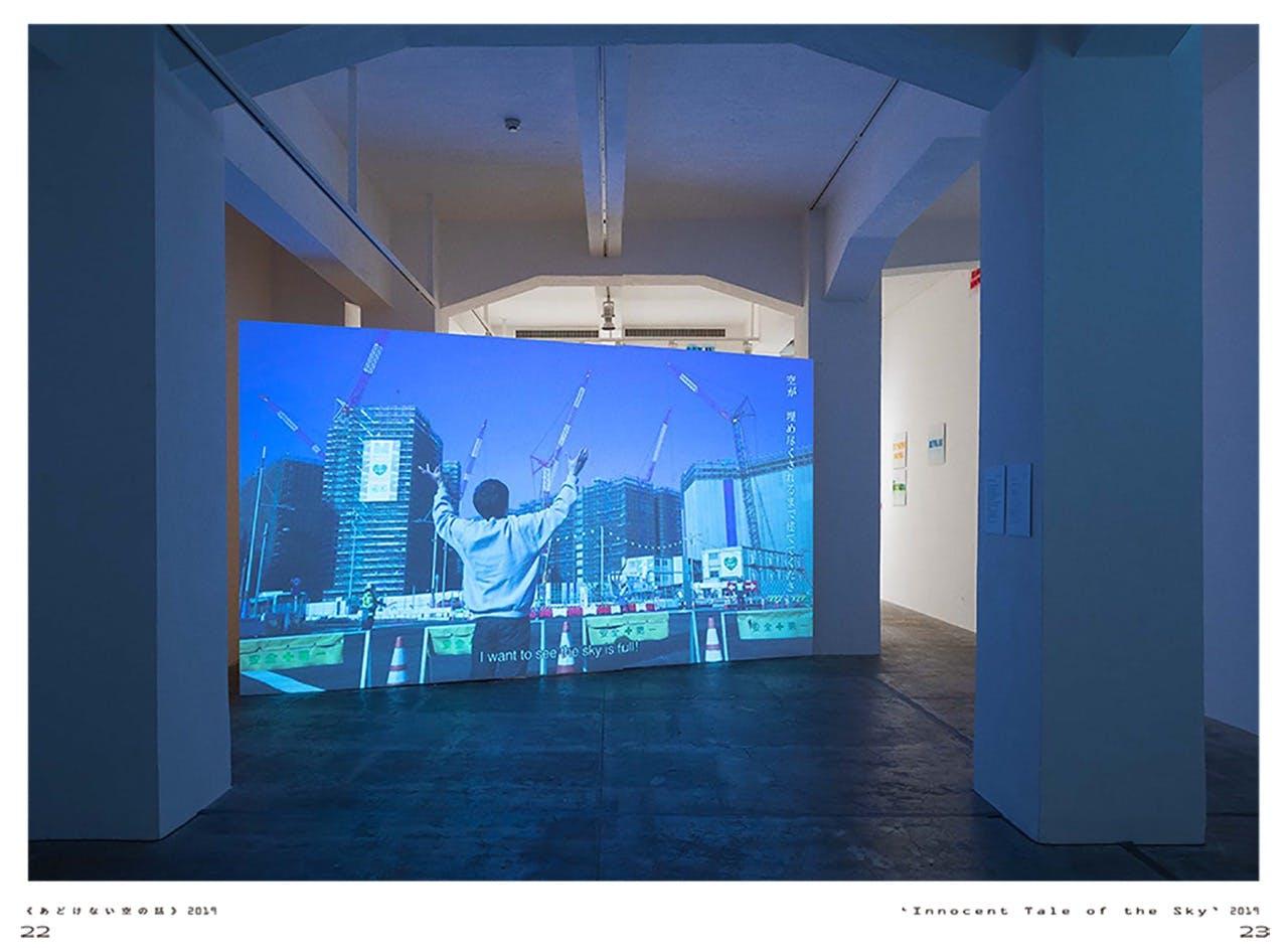「東京計画2019 vol.1 毒山凡太朗 RENT TOKYO」(企画:藪前知子)展示風景 gallery αM、2019年、撮影:森田兼次