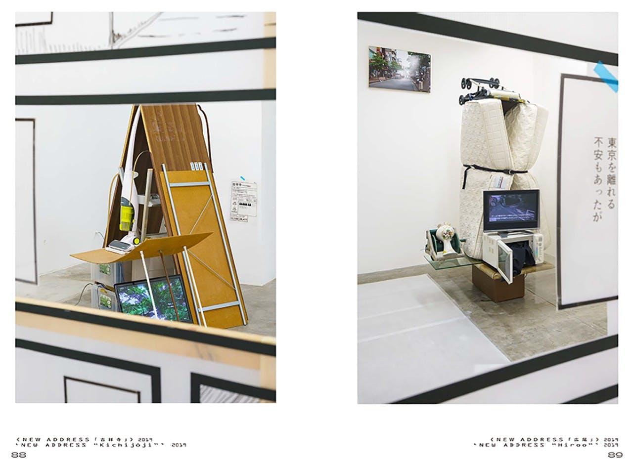 「東京計画2019 vol.3 Urban Research Group  NEW ADDRESS」(企画:藪前知子)展示風景 gallery αM、2019年、撮影:森田兼次