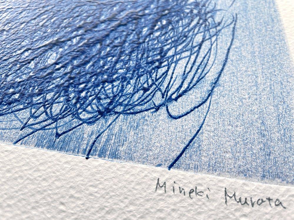 B ※インクの泣き出し(線の滲みや絵の外への広がり)の程度は一枚一枚異なります。